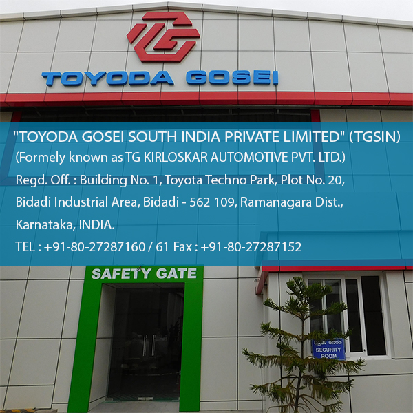 toyoda gosei new building bangalore